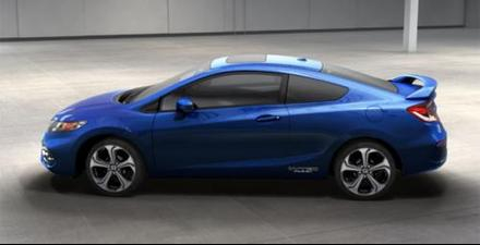 Honda Civic SI 2014 : T�l�phonez � vos assurances