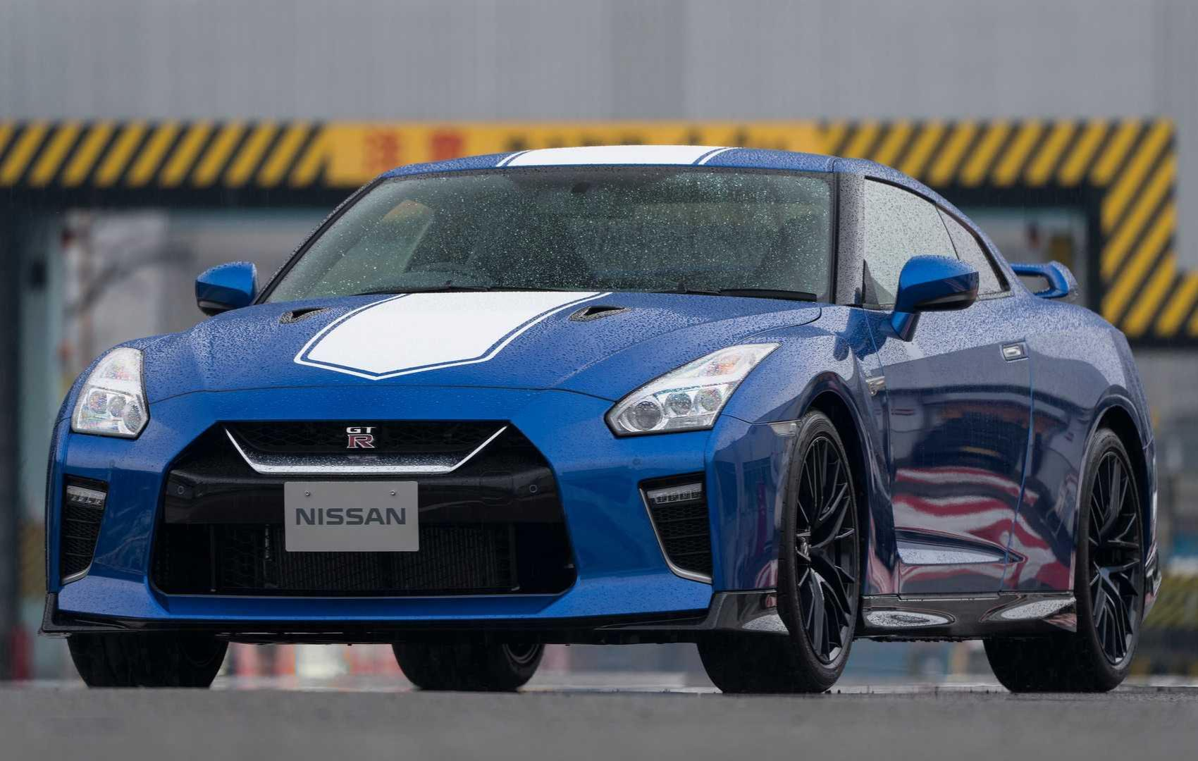 Nissan GT:R 2020