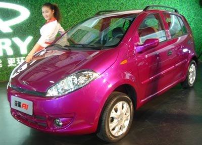 La Chery A1 Hatchback