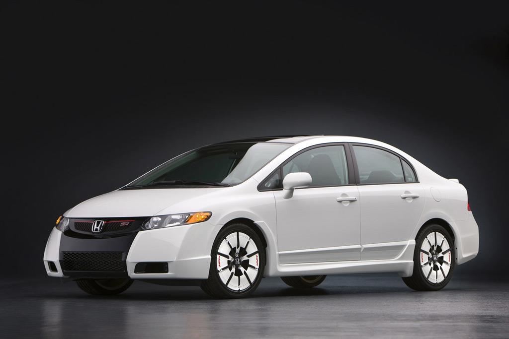 Honda Civic HFP