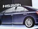 Lexus IS250 hybride