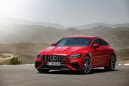 Mercedes-AMG GT 63 E Performance 2023 : 831 chevaux