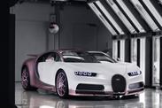 Bugatti Chiron 2021 : dites bonjour à Alice!