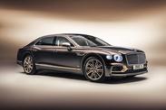 Bentley Flying Spur Hybrid Odyssean Edition 2022 : de l'opulence s'il vous plait!