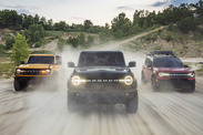 Ford Bronco 2021 : l'appel de l'aventure
