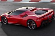 Ferrari : une première voiture électrique en 2025