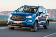 Ford Ecosport : c'est fini en 2022