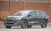Ford Fusion 2021 : une familiale surélevée?