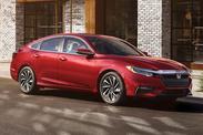 Honda retire la Insight du marché