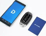Hyundai : une cl? dans votre t?l?phone