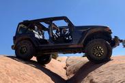 Jeep Wrangler Xtreme Recon 2022 : un nouvel ensemble hors route