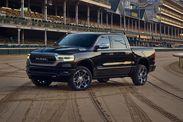 RAM 1500 2019 Kentucky Derby Edition