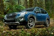 Subaru Forester 2022 : une version PHEV à la sauce Toyota?