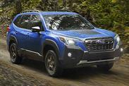 Subaru Forester Wilderness 2022