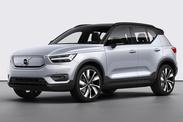Volvo XC40 Recharge 2021 : Plus performant, mais plus cher !