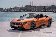 BMW i8 2020 : c'est la fin