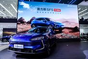 Huawei dévoile son premier véhicule