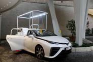 Toyota Mirai 2021 : une nouvelle Papamobile